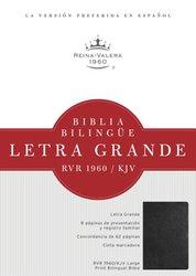 SP-RVR 1960 / KJV LARGE PRINT INDEX BLACK IMITATION LEATHER